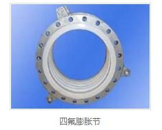 你知道钢衬四氟管道的耐受性及特点是什么吗?
