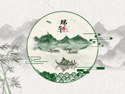江苏安瑞四氟防腐设备有限公司祝大家端午节安康!